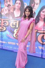 Smita Gondkar at the Mahurat of Marathi movie Full to Dhamaal in Madh, Mumbai on 13th May 2013 (62).JPG