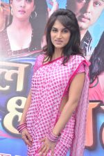 Smita Gondkar at the Mahurat of Marathi movie Full to Dhamaal in Madh, Mumbai on 13th May 2013 (63).JPG