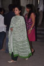 at Bollywood Photographer Jagdish Mali_s funeral in Mumbai on 13th May 2013 (79).JPG