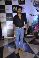 Rajiv Paul at Mira Nair The Reluctant Fundamentalist premiere in PVR, Mumbai on 15th May 2013 (43).JPG