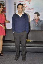 Prem Raj at Ishq in Paris promotions in Infinity Mall, Mumbai on 17th May 2013 (57).JPG