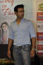Rhehan Malliek at Ishq in Paris promotions in Infinity Mall, Mumbai on 17th May 2013 (15).JPG
