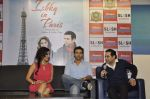 Sophie Choudry, Rhehan Malliek, Prem Raj at Ishq in Paris promotions in Infinity Mall, Mumbai on 17th May 2013 (20).JPG