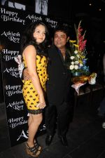 Ashiesh Roy at Ashiesh Roy_s Birthday Party in Mumbai on 18th May 2013 (8).JPG