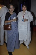 Kalpana Lajmi at Kashish film festival opening in Cinemax, Mumbai on 22nd May 2013 (66).JPG
