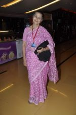 suhasini mulay at Kashish film festival opening in Cinemax, Mumbai on 22nd May 2013 (29).JPG