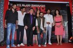 Aakash Dahiya, Arjun Rampal, Rishi Kapoor, Huma Qureshi, Nikhil Advani, Irrfan Khan at D-Day film promo launch in Cinemax, Mumbai on 23rd May 2013 (76).JPG