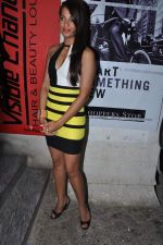 Mugdha Godse at Ishq in Paris premiere in PVR, Mumbai on 23rd May 2013 (84).JPG