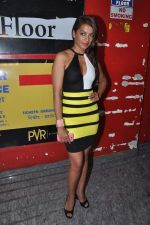 Mugdha Godse at Ishq in Paris premiere in PVR, Mumbai on 23rd May 2013 (85).JPG