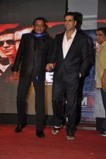 Akshay Kumar, Mithun Chakraborty at Enemmy launch in Mumbai on 24th May 2013 (51).JPG