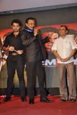 Mimoh Chakraborty, Mithun Chakraborty at Enemmy launch in Mumbai on 24th May 2013 (68).JPG