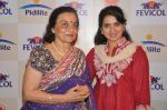 Asha Parekh, Shaina NC at Shaina NC_s show for cancer patients in Kala Ghoda, Mumbai on 28th May 2013 (6).JPG