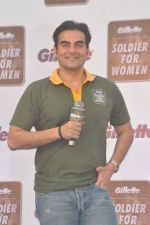 Arbaaz Khan at Gilette Soldiers For Women event in Mumbai on 29th May 2013 (12).JPG