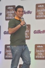 Arbaaz Khan at Gilette Soldiers For Women event in Mumbai on 29th May 2013 (10).JPG