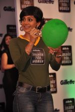 Mandira Bedi at Gilette Soldiers For Women event in Mumbai on 29th May 2013 (6).JPG