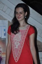 at Prague film song recording in Andheri, Mumbai on 3rd June 2013 (18).JPG