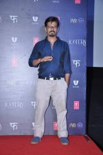 Amit Trivedi at Lootera Music launch in PVR, Mumbai on 7th June 2013 (98).JPG