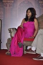 Ekta Kapoor at the launch of Ekta Kapoor_s Jodha Akbar in J W Marriott, Mumbai on 10th June 2013 (33).JPG