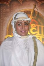 at the launch of Ekta Kapoor_s Jodha Akbar in J W Marriott, Mumbai on 10th June 2013 (1).JPG