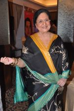 Tabassum at Love in Bombay music launch in Sun N Sand, Mumbai on 12th June 2013 (100).JPG