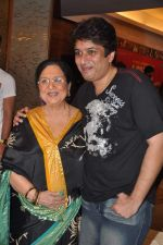 Tabassum at Love in Bombay music launch in Sun N Sand, Mumbai on 12th June 2013 (102).JPG