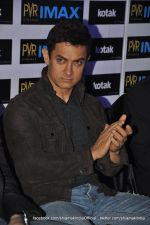 Aamir Khan inaugurates PVR Imax Screen in Mumbai on 13th June 2013 (19).JPG