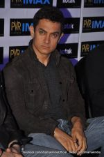 Aamir Khan inaugurates PVR Imax Screen in Mumbai on 13th June 2013 (23).JPG
