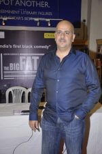Ashvin Gidwani at the launch of Mahesh Dattan_s black comedy Big Fat City in Crossword, Mumbai on 14th June 2013 (19).JPG