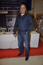Ashvin Gidwani at the launch of Mahesh Dattan_s black comedy Big Fat City in Crossword, Mumbai on 14th June 2013 (30).JPG