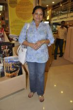 maya alagh at the launch of Mahesh Dattan_s black comedy Big Fat City in Crossword, Mumbai on 14th June 2013 (54).JPG