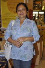 maya alagh at the launch of Mahesh Dattan_s black comedy Big Fat City in Crossword, Mumbai on 14th June 2013 (1).JPG