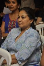 maya alagh at the launch of Mahesh Dattan_s black comedy Big Fat City in Crossword, Mumbai on 14th June 2013 (35).JPG