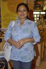 maya alagh at the launch of Mahesh Dattan_s black comedy Big Fat City in Crossword, Mumbai on 14th June 2013 (51).JPG