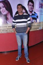 Lokesh Gupte at Marathi film Premsutra premiere in Cinemax, Mumbai on 19th June 2013 (52).JPG