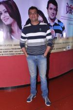 Lokesh Gupte at Marathi film Premsutra premiere in Cinemax, Mumbai on 19th June 2013 (53).JPG