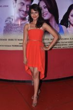 Pallavi Subhash at Marathi film Premsutra premiere in Cinemax, Mumbai on 19th June 2013 (70).JPG