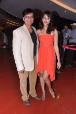 Pallavi Subhash, Sandeep Kulkarni at Marathi film Premsutra premiere in Cinemax, Mumbai on 19th June 2013 (74).JPG