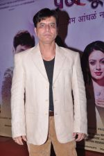 Sandeep Kulkarni at Marathi film Premsutra premiere in Cinemax, Mumbai on 19th June 2013 (60).JPG
