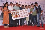 Aadesh Bandekar, Manoj Joshi at the Music launch of Ranbhoomi in Mumbai on 22nd June 2013 (7).JPG