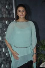Huma Qureshi at the unveiling of the film Shorts in Cinemax, Mumbai on 24th June 2013 (50).JPG