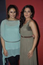Richa Chadda, Huma Qureshi at the unveiling of the film Shorts in Cinemax, Mumbai on 24th June 2013 (53).JPG