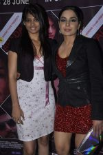 Shree Rajput, Meera at the Pre release party of the film Bhadaas in Mumbai on 24th June 2013 (35).JPG