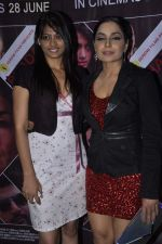 Shree Rajput, Meera at the Pre release party of the film Bhadaas in Mumbai on 24th June 2013 (41).JPG