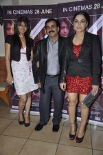 Shree Rajput, Meera, Ajay Yadav at the Pre release party of the film Bhadaas in Mumbai on 24th June 2013 (39).JPG