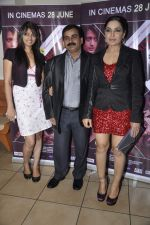 Shree Rajput, Meera, Ajay Yadav at the Pre release party of the film Bhadaas in Mumbai on 24th June 2013 (40).JPG