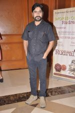 Yashpal Sharma at Raudralife - Exhibition of Rudraaksh in J W Marriott on 27th June 2013 (6).JPG