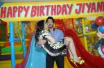 Amit Tandon & Dr. Ruby Tandon at Dr. Ruby Tandon_s daughter Jiyana Tandon_s 3rd birthday in Mumbai on 30th June 2013 (1).JPG