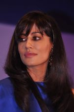 Chitrangada Singh launches Dr Aparna Santhanam_s book in Four Seasons, Mumbai on 2nd July 2013 (14).JPG