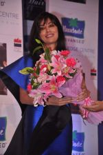 Chitrangada Singh launches Dr Aparna Santhanam_s book in Four Seasons, Mumbai on 2nd July 2013 (5).JPG