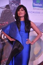 Chitrangada Singh launches Dr Aparna Santhanam_s book in Four Seasons, Mumbai on 2nd July 2013 (28).JPG